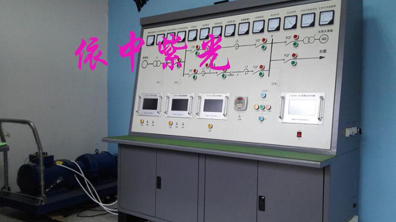 YZFDZ-III先锋资源综合自动化实验系统