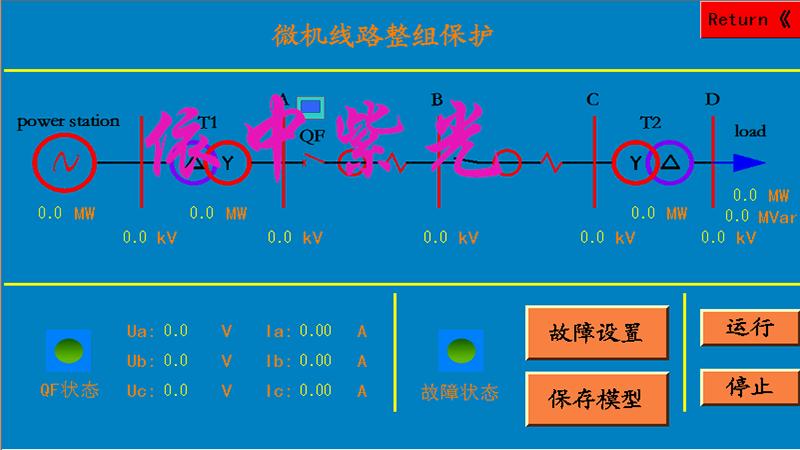 <b>YZ3000微机型继电保护试验测试仪</b>