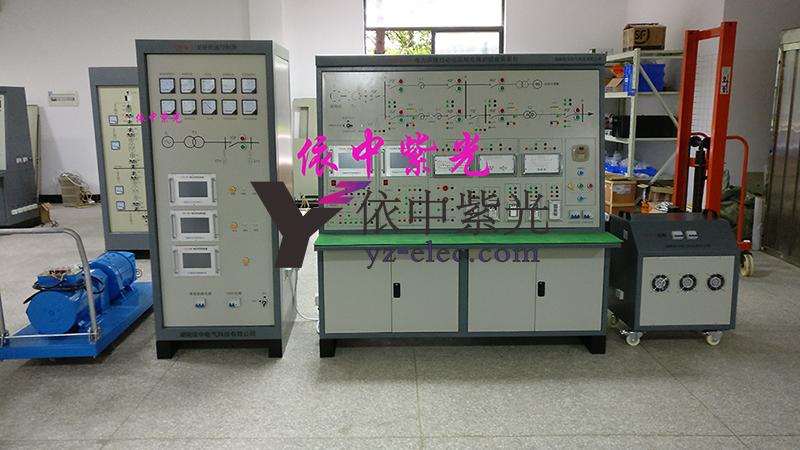YZCJD-Ⅲ电力系统自动化及继电保护