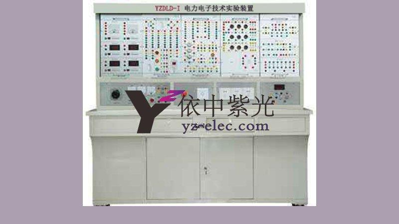 YZDLD-I电力电子技术实验装置