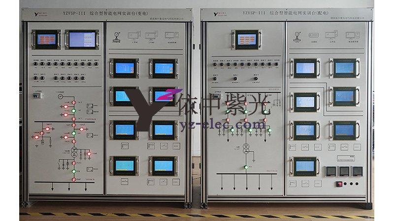 <b>YZVSP-II综合型智能电网龙8国际官网台</b>